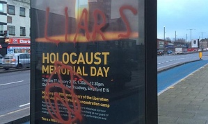 Holocaust-Memorial-Day-po-009